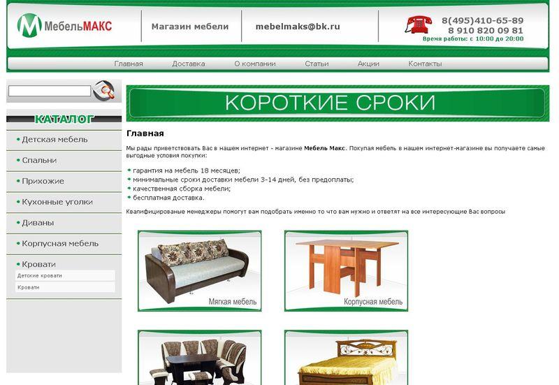 производство сувенирных киосков для торговых центров